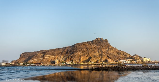Aden - Sira Fortress