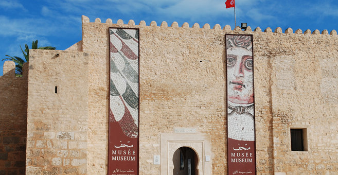 Sousse - Sousse Archaeological Museum