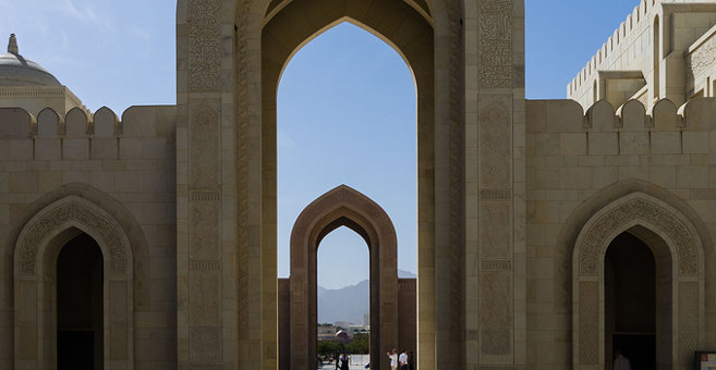 Muscat - Sultan Qaboos Grand Mosque