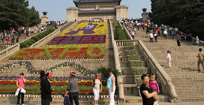 Nan-ching - Sun Yat-sen Mausoleum