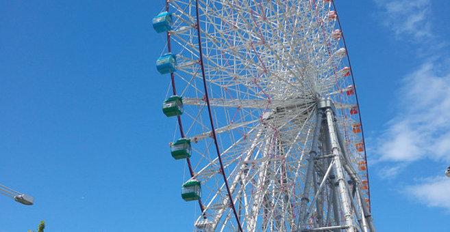 Osaka - Tempozan Ferris Wheel