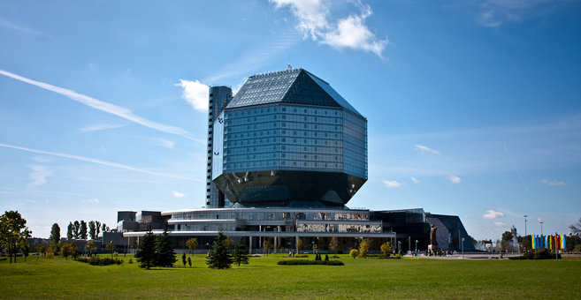 Minsk - The National Library of Belarus