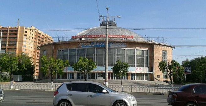 Tula - Тульский цирк