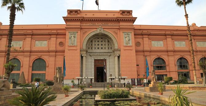Կահիրեի եգիպտական թանգարան in Cairo ...