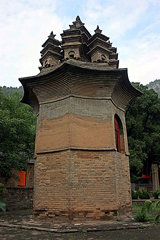 Nine Pinnacle Pagoda