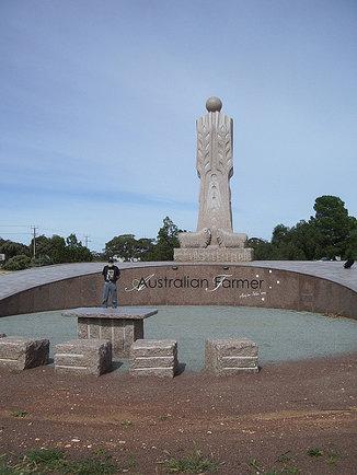 Farmers Memorial