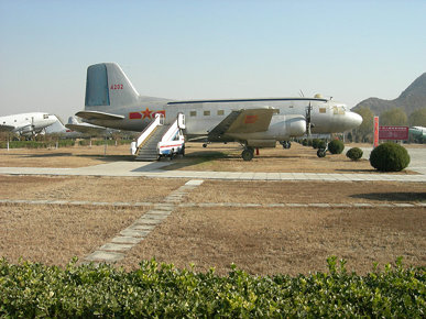 IL-14M Transport Special Aircraft