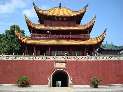 岳阳 Yueyang 岳陽 200907