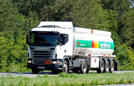 Donetsk-Gorlivka highway