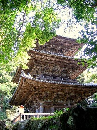 Soken-ji: Sanjunoto