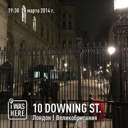 Даунинг стрит, 10 - там живет премьер-министр #instaplace #instaplaceapp #place #earth #world #колес