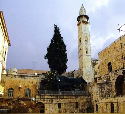 Mosque of Omar (Jerusalem)