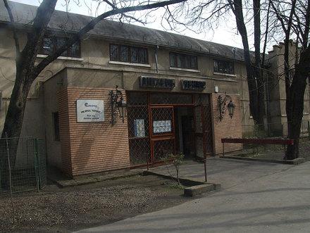 Dimitrie Leonida Technical Museum