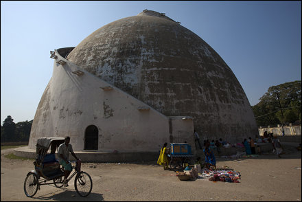 G R A N A R Y. Patna