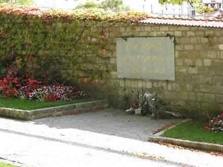Mur des Fédérés - Cimetière du Père-Lachaise, Paris