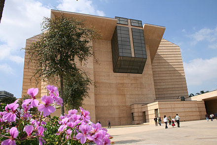 Our Lady Of The Angels Cathedral