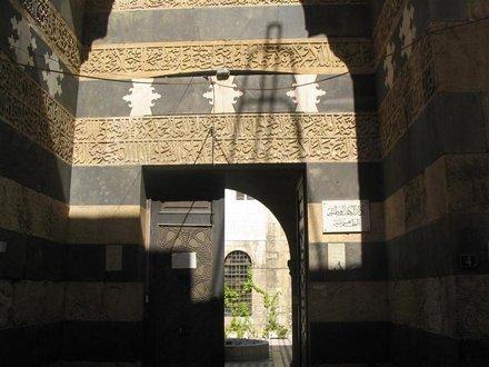 Al-Zahiriyah Library