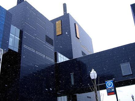 Театр Гатри