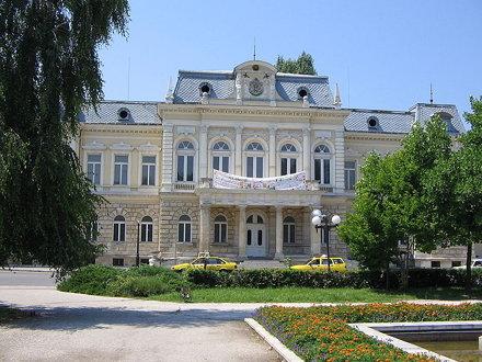 Rousse Regional Historical Museum