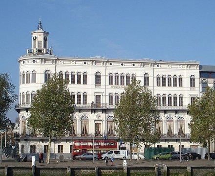 Всемирный музей (Роттердам)