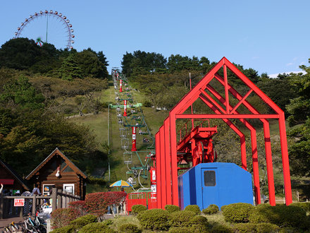 Lake Sagami picnic park Mt.top lift, basestation