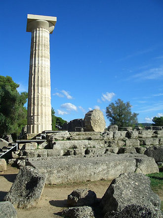 Zeus Column