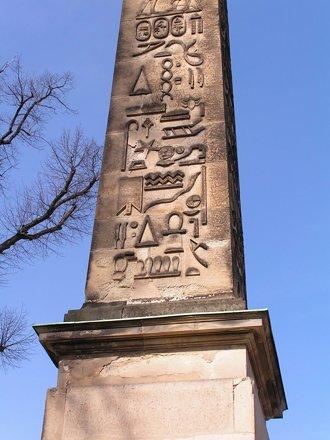 Obelisk (Sanssouci)
