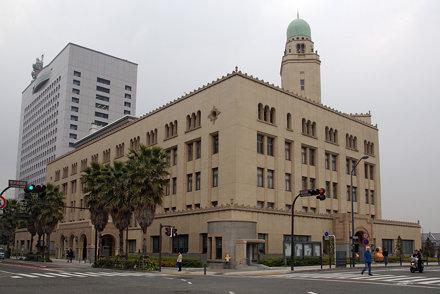 Yokohama Customs Museum