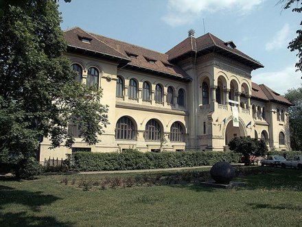 Geology Museum (Romania)
