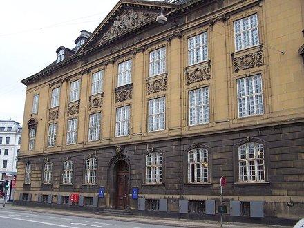 Королевская Датская консерватория