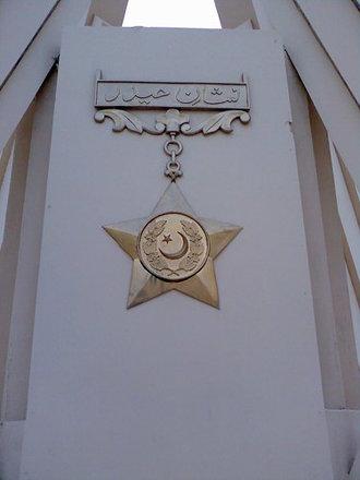 major akram shaheed nishaan-e-haider