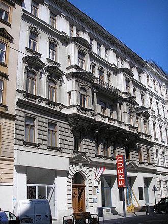Музей Зигмунда Фрейда (Вена)