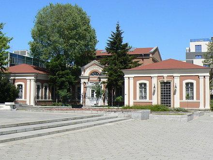 Plovdiv Regional Historical Museum