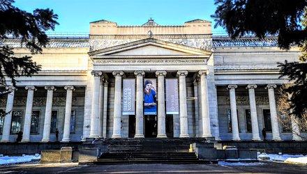 Museo Pushkin de Bellas Artes, el museo Estatal de Artes Plásticas de Moscú