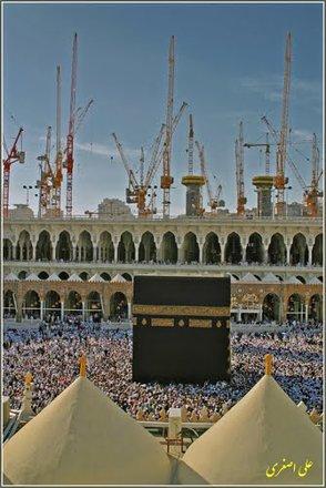 Kaaba  ( کعبه )