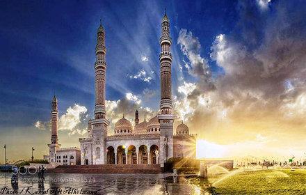 Al-Saleh Mosque of Sana'a Yemen