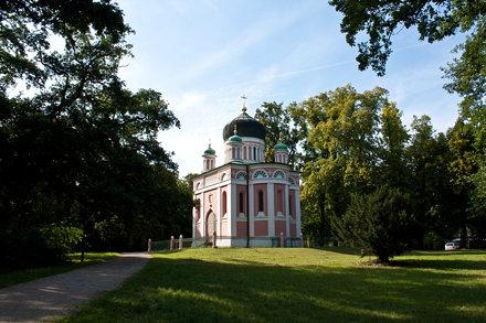 AlexanderNewski Chapel
