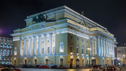 Alexandrinsky theatre, Saint-Petersburg