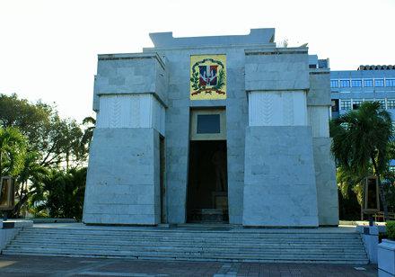 Santo Domingo: Altar de la Patria