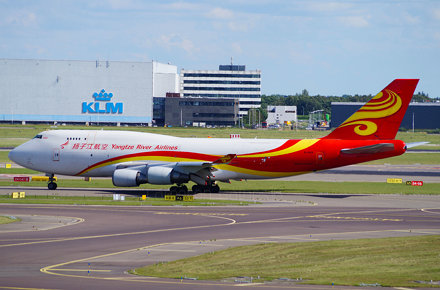 Yangtze River Cargo 747-481(BDSF) B-2432. 06/07/16.