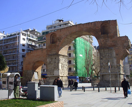 Kamara - Galeriu's Arch (Καμάρα - Αψίδα του Γαλέριου)