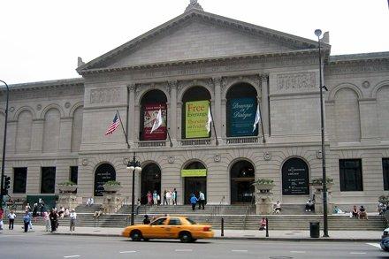Chicago - The Loop: Art Institute of Chicago - Allerton Building