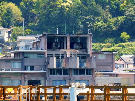Awashima Marine Park 淡島海上ロープウェイ