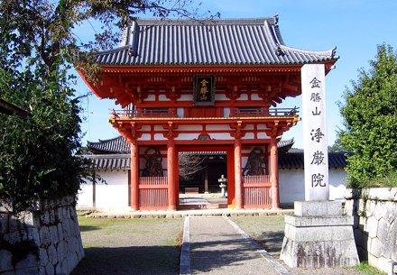 Jogon-in 金勝山 浄厳院