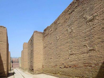 Foundations al Ishtar Gate