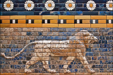 Lion from the Processional Way (4)