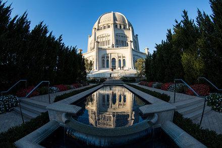 Bahá'í National Center - Evanston, IL