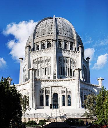 Baha'i Center - Panoramic - Evanston, IL