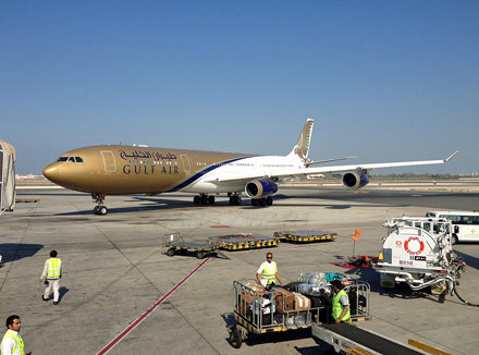 Gulf Air history