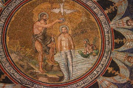 Baptistère des Orthodoxes à Ravenna